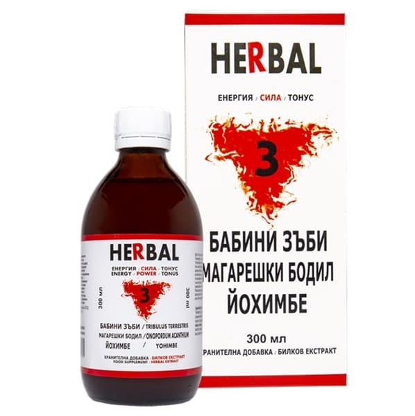 herbal 3