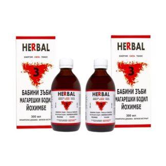 herbal 3 комплект
